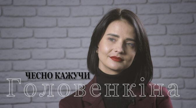 Танцівниця й психологиня Олена Головенкіна розповіла, без чого не уявляє свого життя, коли відчула себе дорослою та зізналася, чи має комплекси