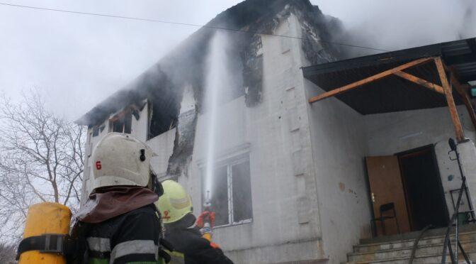 23 січня в Україні оголошено днем жалоби у зв'язку із трагедією, що сталася 21 січня внаслідок пожежі у будинку для літніх людей у Харкові