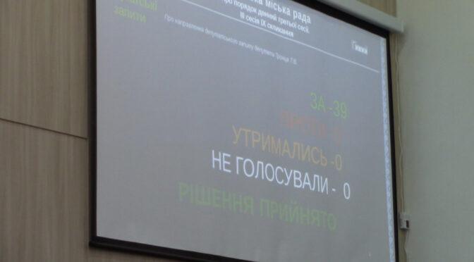 Черкаські депутати просять Авакова взяти розслідування смерті Олени Шевченко під особистий контроль