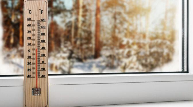 24 січня у Черкасах було зафіксовано температурний рекорд — +7,7°