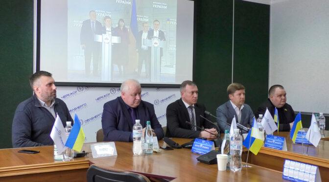 Депутати проти «підкилимних ігор» навколо ПАТ «Черкасиобленерго»