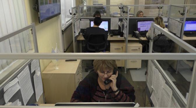 Майже півмільйона дзвінків обробили оператори кол-центру ПАТ «Черкасиобленерго» за 2020 рік