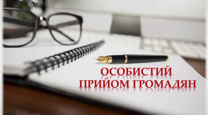 Анатолій Бондаренко затвердив новий графік особистого прийому громадян посадовими особами виконавчих органів Черкаської міської ради