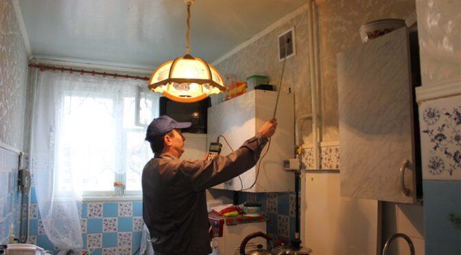 «Газ-сервіс» розпочинає перевірку димовентиляційних каналів у багатоквартирках, де є газові плити та колонки, і закликає надавати фахівцям доступ