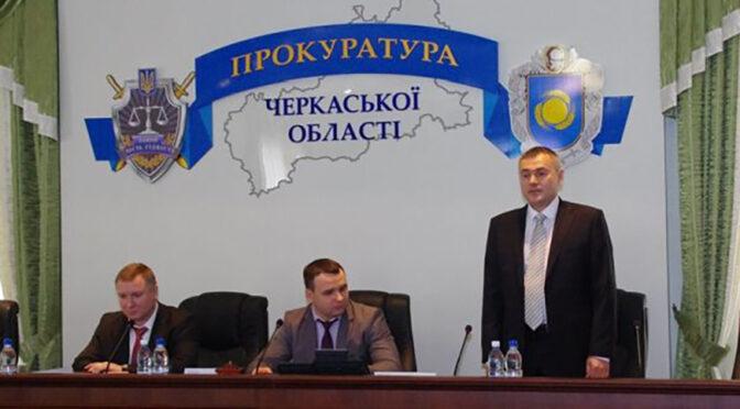 Олександр Мироненко