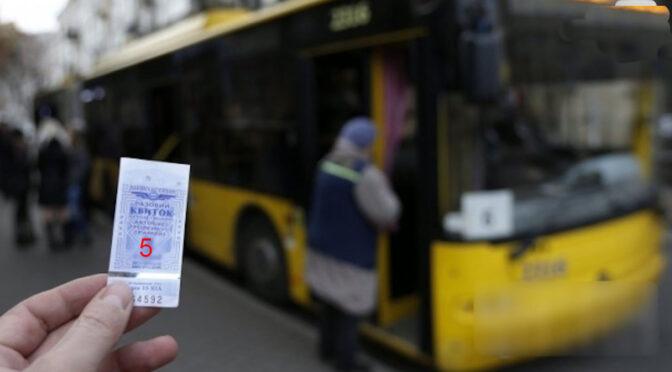 З 1 квітня квиток для проїзду в тролейбусах Черкас коштує 5 гривень