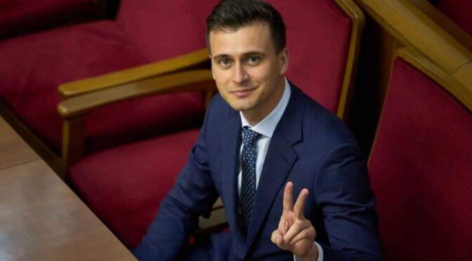 Верховна Рада підтримала заяву Олександра Скічка про складання депутатського мандата