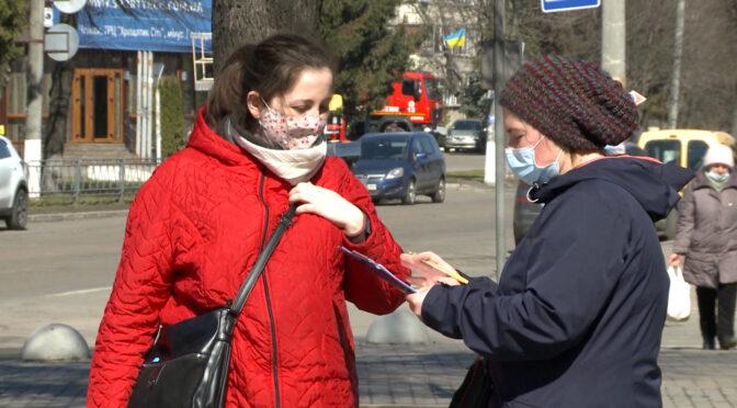 Представники ГО «Гордість нації» вирішили вивчити думку громади щодо медичного забезпечення у Смілі