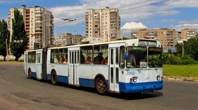 5 квітня рух тролейбусів по маршруту №10 буде змінено у зв'язку з ремонтом вул. Сумгаїтської