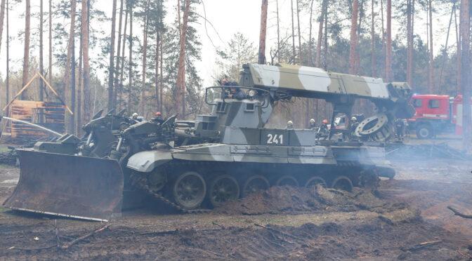 На Черкащині проводяться тактико-спеціальні навчання щодо відпрацювання спільних дій на випадок виникнення пожеж у лісових масивах