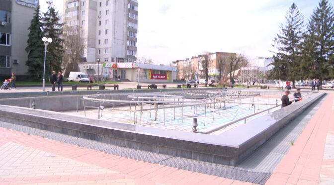Міський фонтан у Смілі реставрують за  кошти меценатів