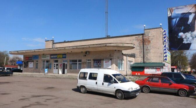 У Смілі продають комунальну частку єдиного у місті кінотеатру «Екран»
