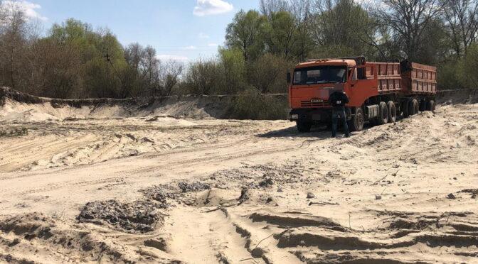 На Черкащині комунальне підприємство незаконно реалізовувало комерційним структурам пісок