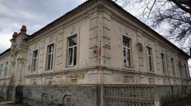 Історичний об'єкт за адресою Байди Вишневецького, 2 занесено до Державного реєстру нерухомих пам'яток України