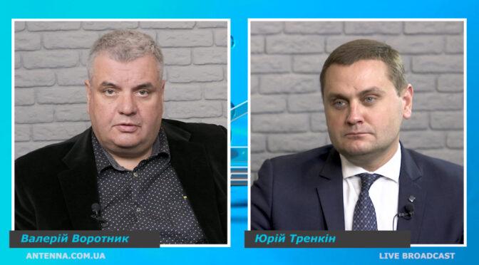 Юрій Тренкін: Українська земля повинна належати українцям