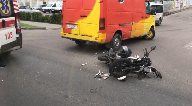 Неподалік Фермерського ринку у Черкасах сталася ДТП за участі мотоцикліста