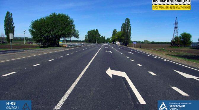 Завершено капітальний ремонт ділянки дороги Н-08 в Золотоніському районі. На цій ділянці діятиме пересувний комплекс габаритно-вагового контролю