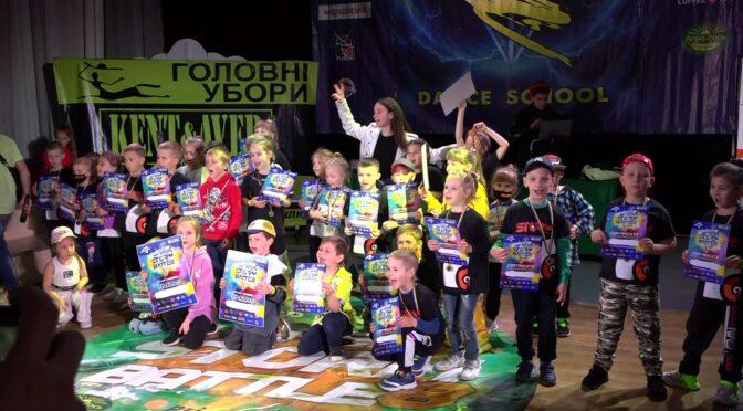 Всеукраїнський фестиваль із сучасних танців «Open STORM battle–2021» зібрав хіпхоперів у Смілі