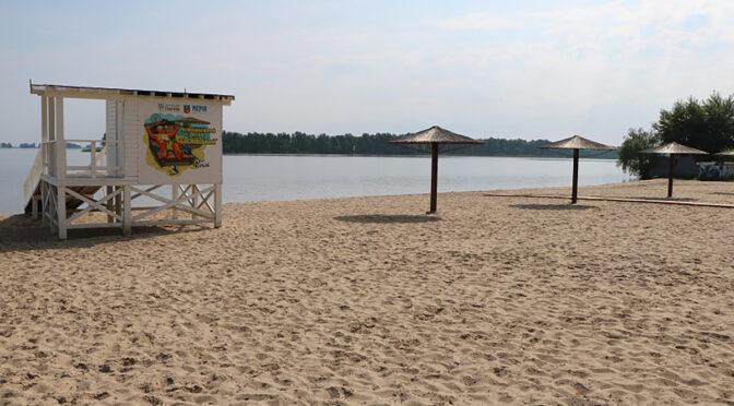 1 червня у Черкасах офіційно стартує пляжний сезон