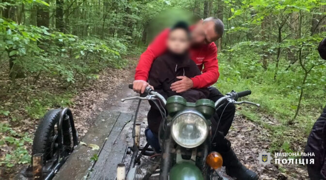 6-річний хлопчик загубився у лісі разом із собакою. Його знайшли рано-вранці