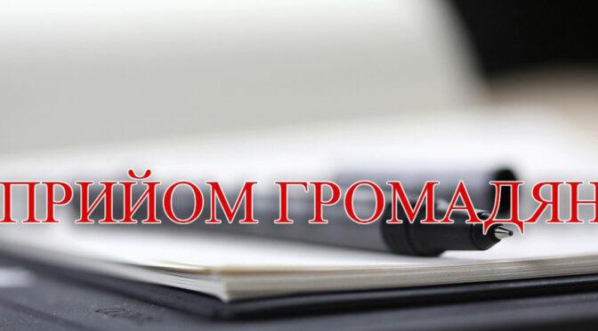 Управління патрульної поліції в Черкаській області змінило графік особистого прийому громадян: відтепер — щодня
