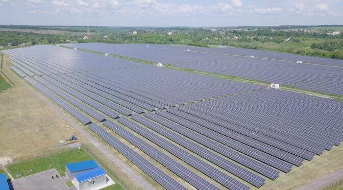 У Кам'янці запрацювала сонячна електростанція потужністю 25 МВт