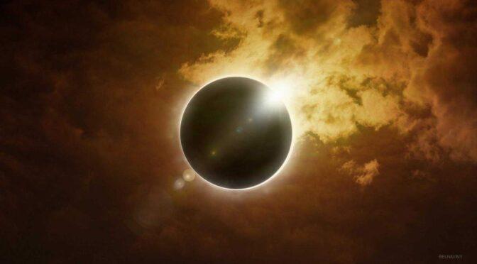 З 13:26 до 15:03 10 червня українці можуть побачити  кільцеве сонячне затемнення