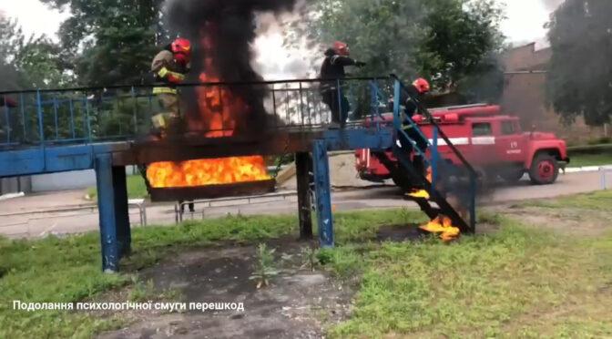 З 31 травня по 11 червня проходило навчання пожежних-рятувальників
