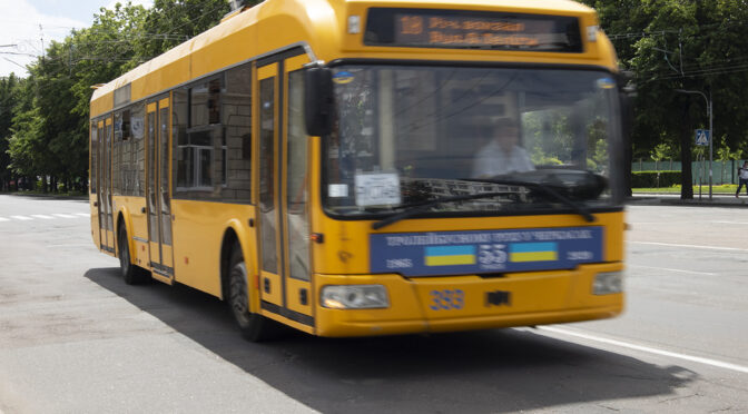 13 червня, у неділю, у зв'язку з проведенням напівмарафону «Нова пошта», деякі тролейбуси змінять графік руху