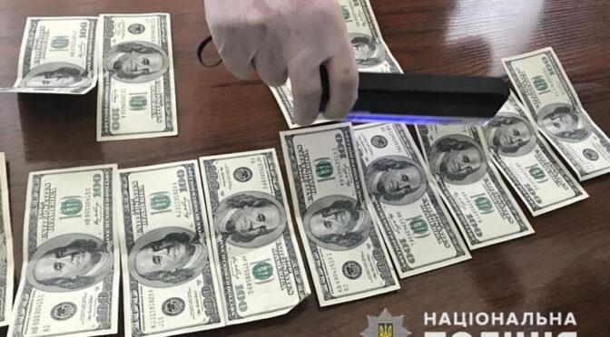 Керівниця структурного підрозділу ГУ Пенсійного фонду України в Черкаській області — під цілодобовим домашнім арештом за хабар у сумі 1700 доларів