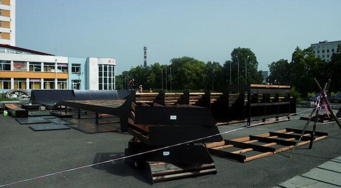 У Черкасах біля Палацу молоді у Південно-Західному районі розпочали будівництво скейт-парку