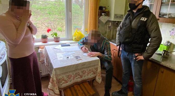 На Черкащині Служба безпеки України викрила проросійську агітаторку