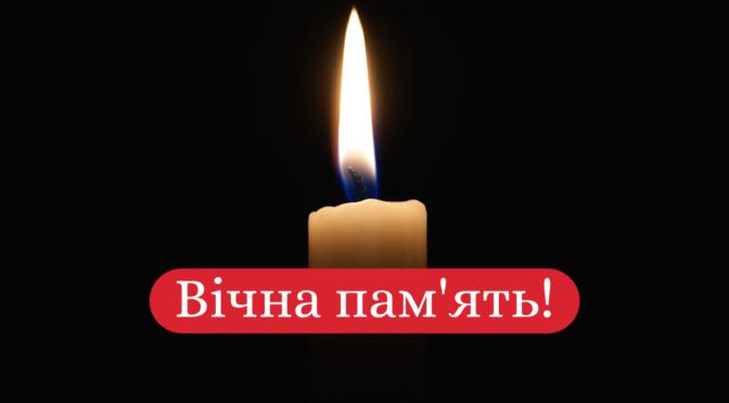 Загинула суддя Смілянського міськрайонного суду Наталія Анатоліївна Кирилюк