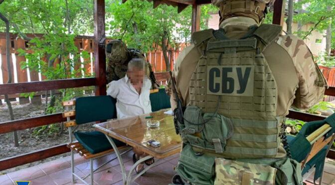 На Черкащині контррозвідка СБУ затримала на гарячому російського шпигуна