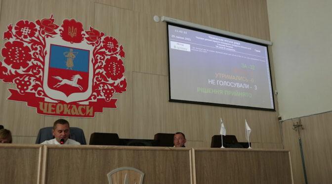 До виконувачів благоустрою міста додали КП «Дирекцію парікв»