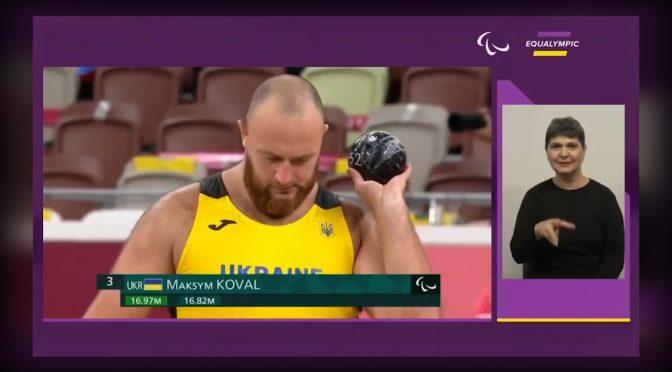 Черкащанин Максим Коваль на Паралімпійських іграх у Токіо виграв золоту медаль
