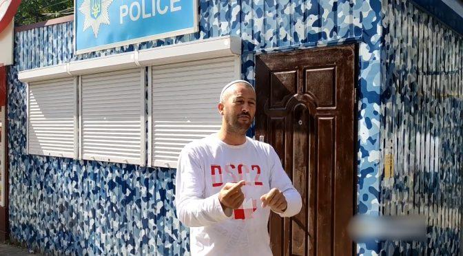 В Умані поліцейські допомогли єврею повернути втрачене майно