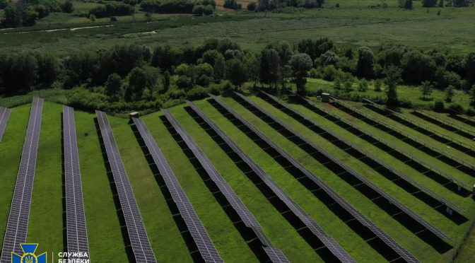 СБУ викрила схему розкрадання коштів при виробництві «зеленої електроенергії» на Черкащині