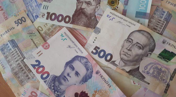 Українці зможуть здійснювати грошові перекази на суму не більше 4999 гривень без фінансового моніторингу