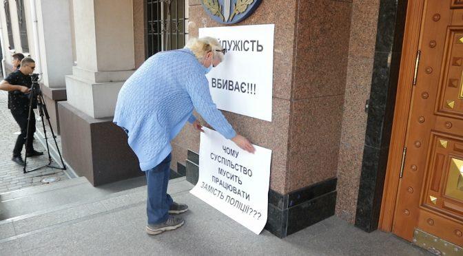 Черкащани вимагають від правоохоронців справедливого розслідування справи закатованого Андрія Лясова
