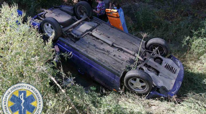 І знову аварія неподалік Благодатного: автомобіль злетів у кювет і перекинувся. Двох пасажирок з перевернутого автомобіля госпіталізували (оновлено)