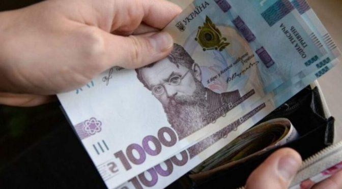 Депутати підтримали виплату одноразової допомоги черкащанам, пенсії яких нижчі за 3866 грн