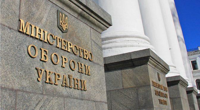 Міноборони заборгувало військовослужбовцям 1,5 млрд грн