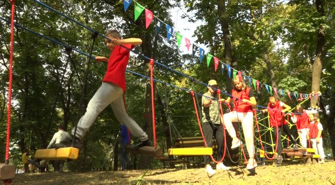 У Смілі відкрили мотузковий парк