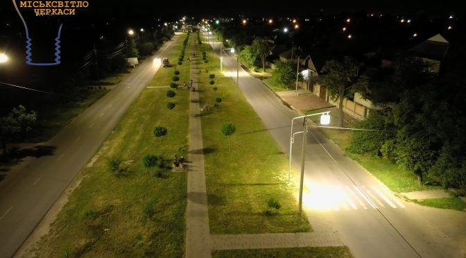 Сучасне освітлення з підсвіткою 16 пішохідних переходів відтепер влаштовано на Пастерівській