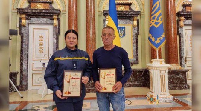 Двоє смілян отримали нагороди від Президента України з нагоди Дня рятівника