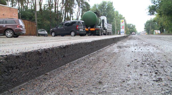 У Смілі розпочали будівництво дороги Н01: має бути відремонтовано 103 тис. кв. м дороги загальною протяжністю 6, 7 км