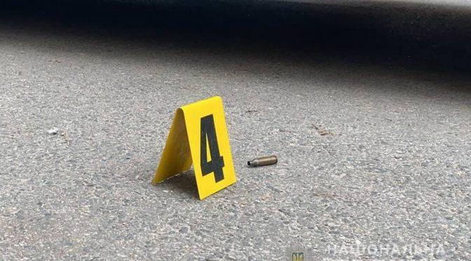 Кримінальні розбірки у центрі Черкас: за фактом вбивства поліція відкрила кримінальне провадження