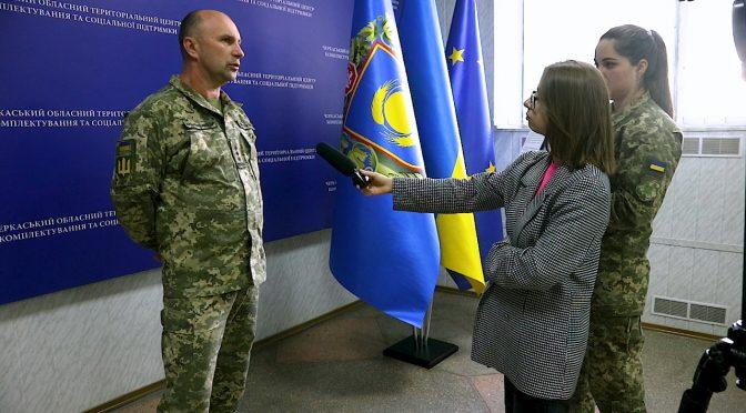 У Черкаській області призов триватиме до грудня цього року, віськовий комісаріат Черкащини планує призвати на службу до лав ЗСУ 524 юнака.
