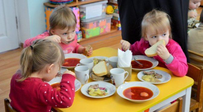 Дитячі садочки  №1, 25, 69, 76, 74, 84, 89 працюватимуть по 4 години